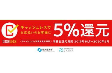 金沢 加賀麩不室屋 オンラインシ...